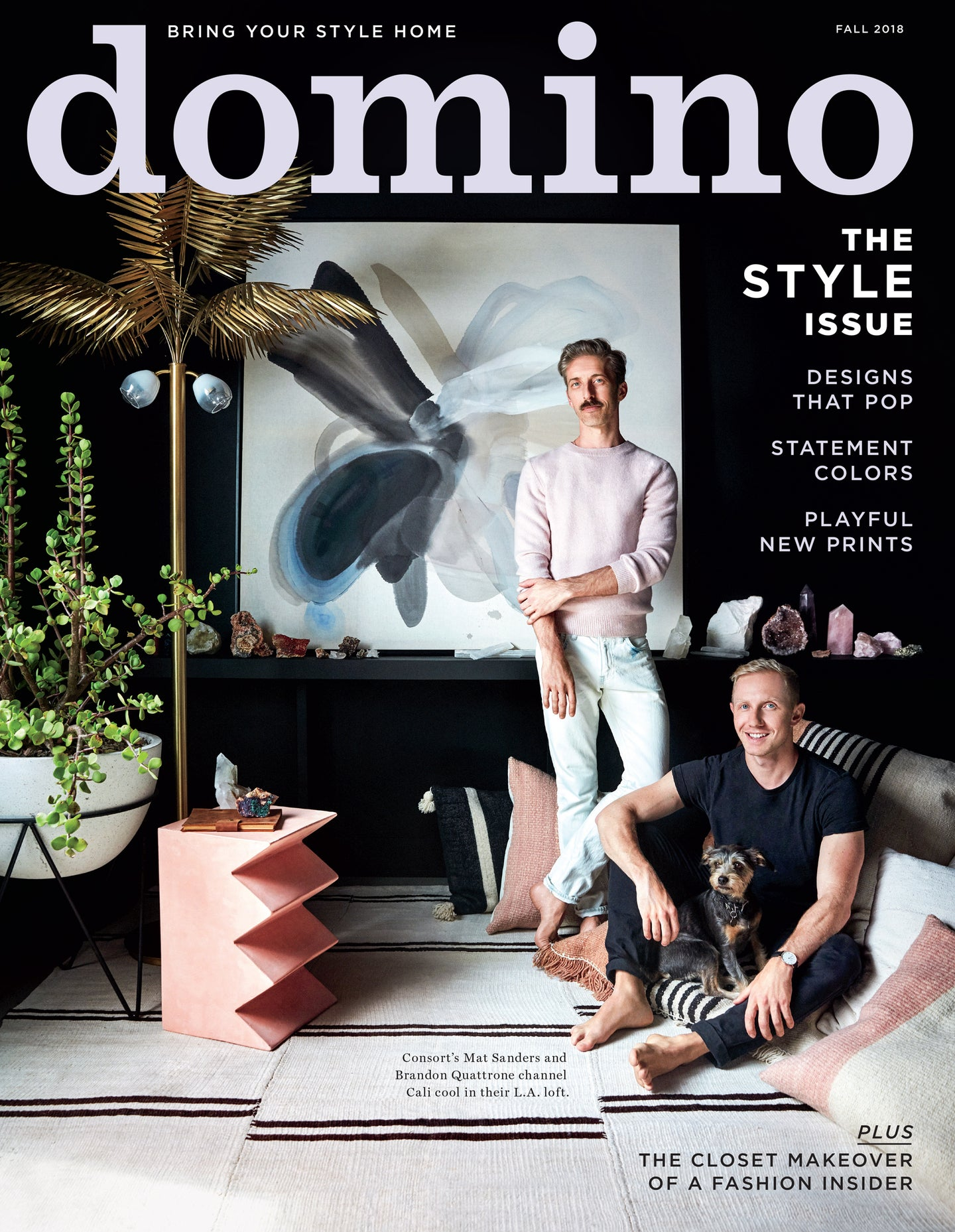 Fall 2018 Domino magazine cover