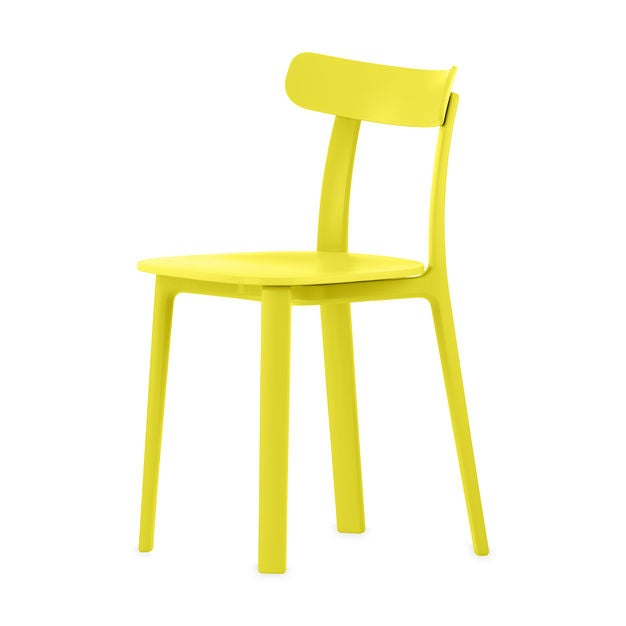 16 – MoMA Design Store yellow chair