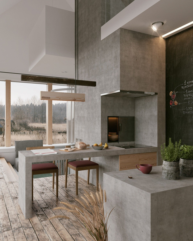 Cool Concrete Kitchen Design Inspiration Pictures