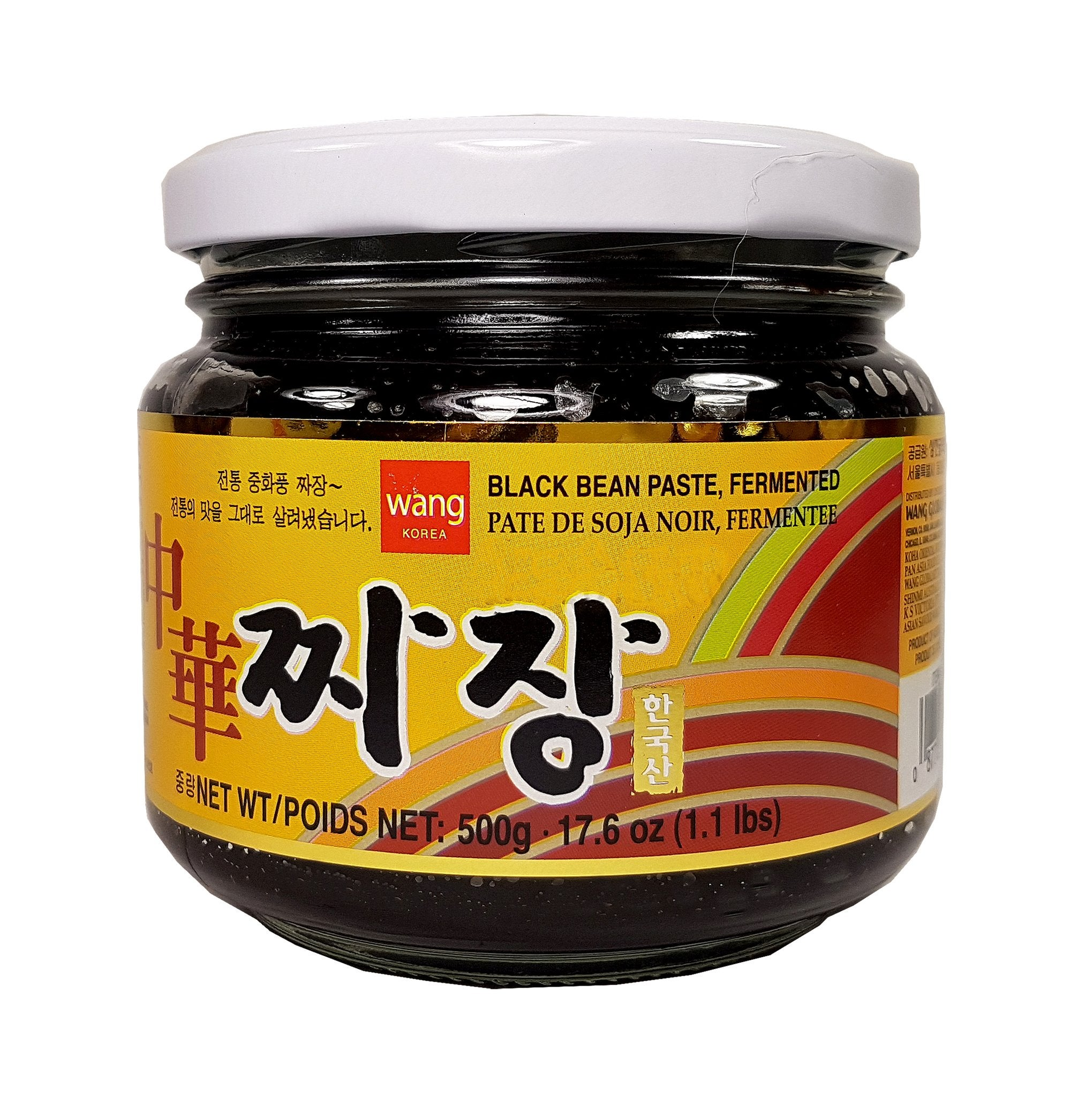 Fermented black bean paste